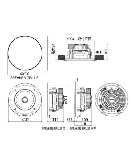 Yamaha NS-IC600 Atmos In Ceiling Speaker ( Pair )