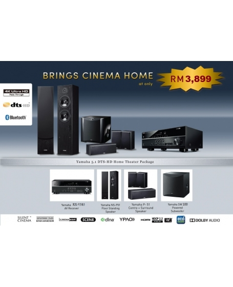 Yamaha 5.1ch DTS-HD H/Theater Package