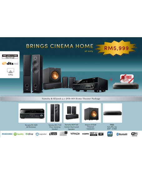 Yamaha & Klipsch 5.1 Home Theater