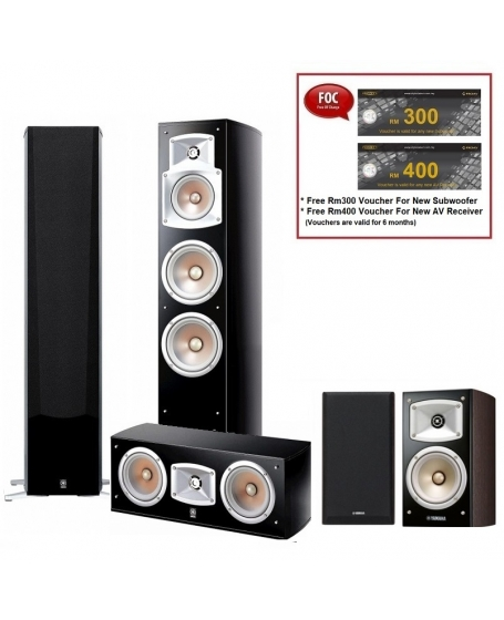Yamaha NS-555 5.0 Speaker Package