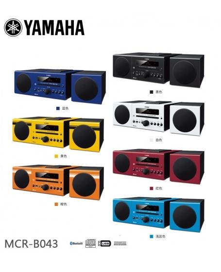 Yamaha MCR-B043 Micro Component System