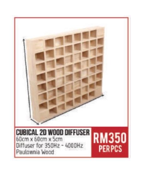 BA Cubical 2D Wooden Diffuser 60cm x 60cm x 5cm