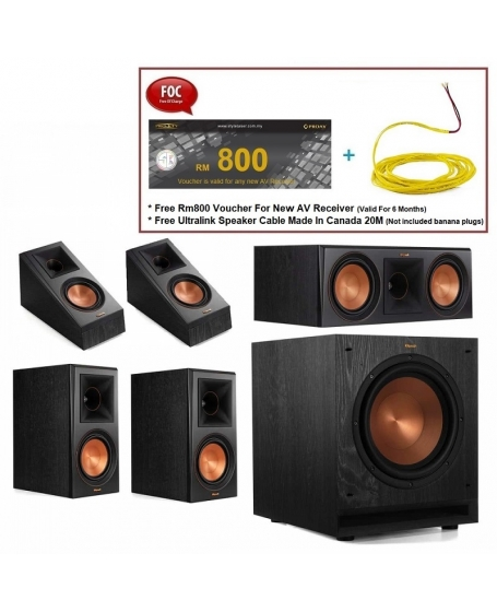 Klipsch RP-600M 5.1 Speaker Package