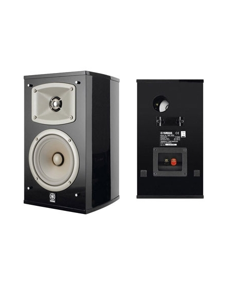Yamaha NS-333 Bookshelf Speakers ( PL )