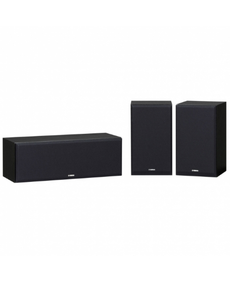 Yamaha NS-P350 Speaker Package