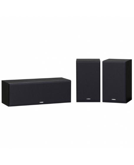 Yamaha NS-P350 Speaker Package
