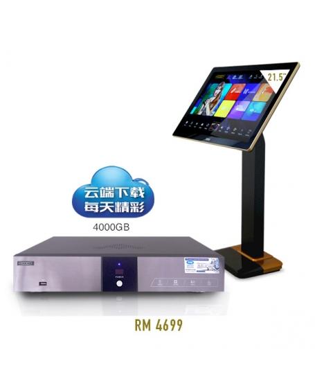 Pro Ktv KV770 4TB KOD Player With 21.5