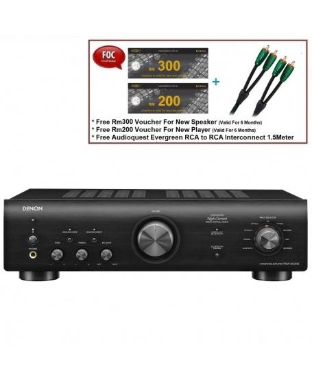 Denon PMA-600NE Integrated Amplifier With Bluetooth
