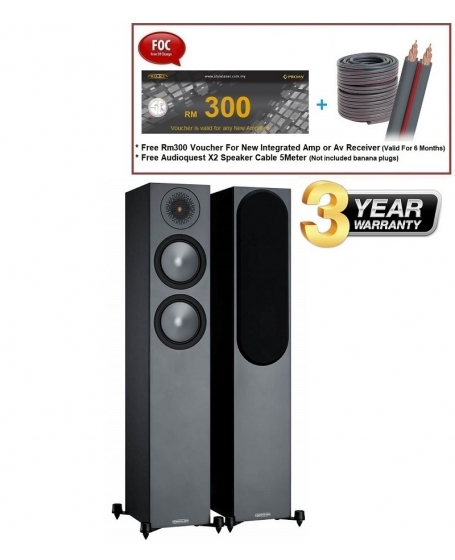 Monitor Audio Bronze 200 6G Floorstanding Speaker