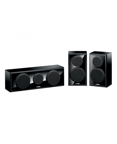 Yamaha NS150 Home Theatre 5Pc 5.0 Speaker Package ( PL )