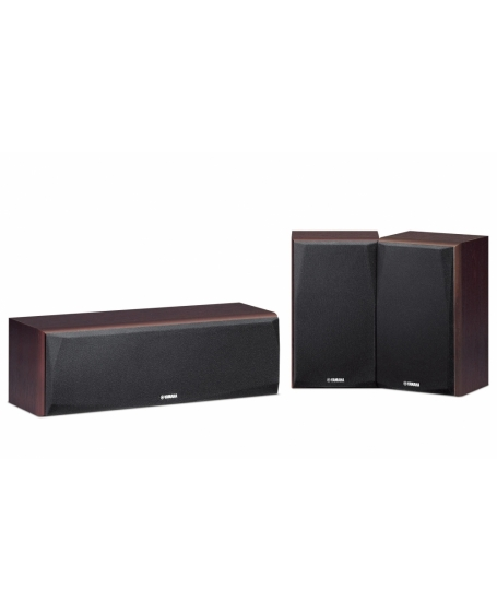 Yamaha NS-P51 Center & Surround Speaker