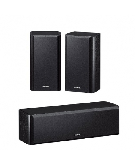 Yamaha NS-P160 Centre & Surround Speaker