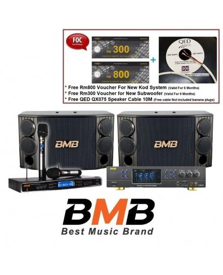 BMB DAR350 + CSD10 Karaoke Package