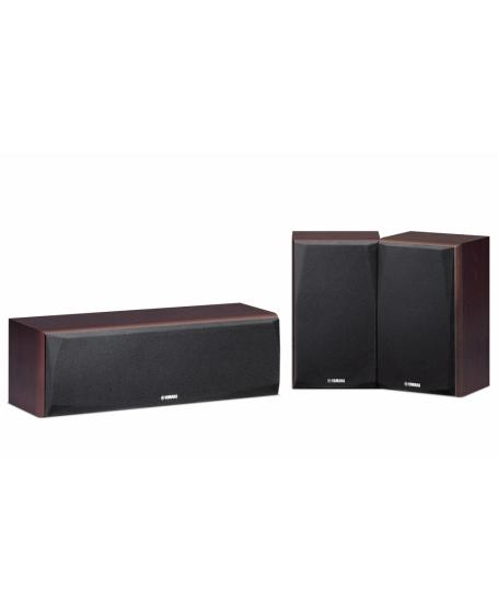 Yamaha NS-51 + Wharfedale WH-S10E 5.1 Speaker Package