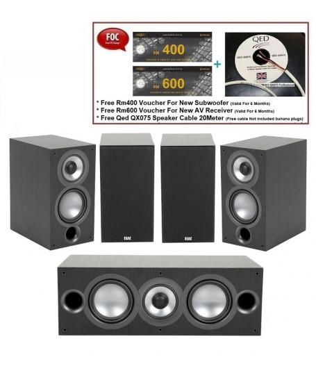 ELAC Uni-Fi 2.0 UB52 + Uni-Fi 2.0 UC52 + Uni-Fi 2.0 UB52 Speaker Package
