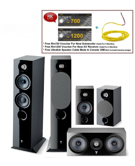 Focal Chora 816 + Chora Center + Chora 806 Speaker Package Made In France