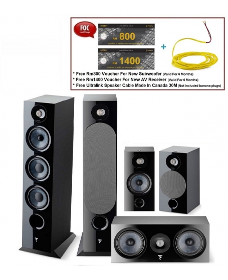 Focal Chora 826 + Chora Center + Chora 806 Speaker Package Made In France