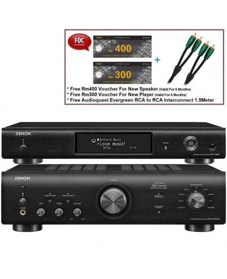 Denon PMA-600NE Integrated Amplifier & DNP-730AE Network Audio Player