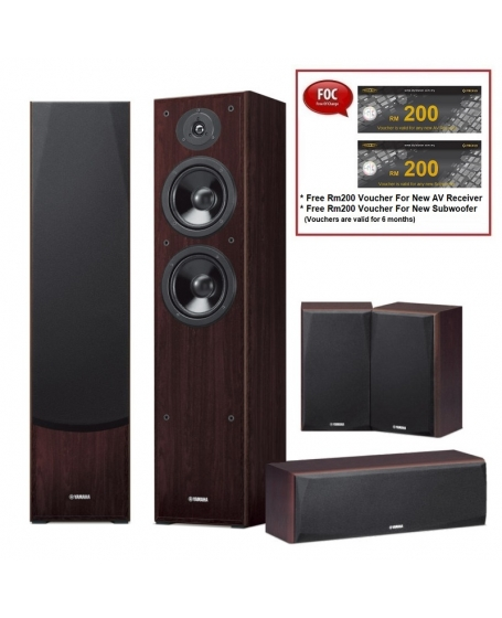 Yamaha NS-51 Home Theatre 5Pc 5.0 Speaker Package (Walnut)
