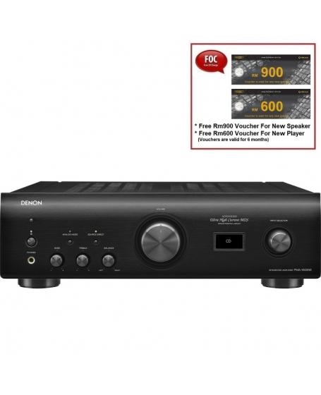 Denon PMA-1600NE Integrated Amp With DAC Mode